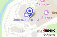 Схема проезда до компании АГРОПРОМЫШЛЕННАЯ ФИРМА АГРОРУС в Москве