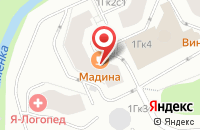 Схема проезда до компании Технофорум в Москве