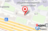 Схема проезда до компании Профконсул в Москве