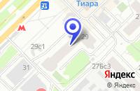 Схема проезда до компании КОНЦЕНТР-СОДРУЖЕСТВО в Москве