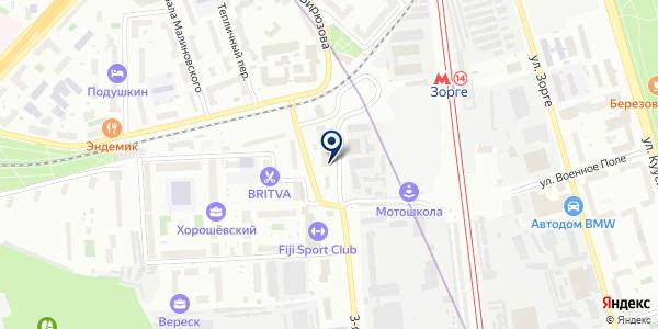 Банкомат, Альфа-банк на карте Москве