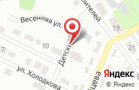 Схема проезда до компании Демос в Щекино