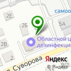 Местоположение компании УРБОС