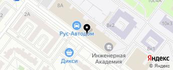 РУС-АВТОДОМ на карте Москвы