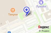 Схема проезда до компании КОМПАНИЯ ПО АРЕНДЕ АВТОМОБИЛЕЙ ХЕРЦ РИЧМОНТ в Москве