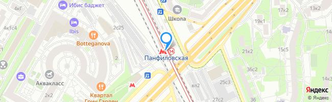 мцк Панфиловская