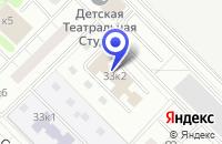 Схема проезда до компании АВТОСЕРВИСНОЕ ПРЕДПРИЯТИЕ ЗИНОВЕНКОВ В.И. в Москве