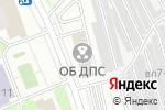 Схема проезда до компании Отдельный батальон ДПС ГИБДД УВД по Северному административному округу в Москве