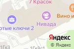 Схема проезда до компании РемСтройСревис в Москве