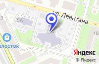 Схема проезда до компании УЧЕБНЫЙ ЦЕНТР OPI в Москве