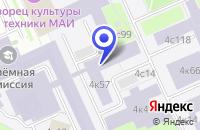 Схема проезда до компании СТРОИТЕЛЬНАЯ ФИРМА РЕСПЕКТ ПЛЮС в Волоколамске