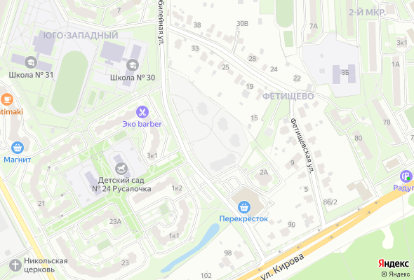 купить квартиру в ЖК По ул. Юбилейная