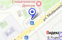 Схема проезда до компании АНО АВТОШКОЛА АВЕРС в Москве