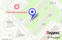 Схема проезда до компании ЦЕНТР НАУЧНЫХ ИССЛЕДОВАНИЙ ТПГ в Москве