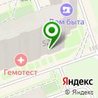 Местоположение компании Сигма Д