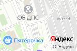 Схема проезда до компании Страховой выбор в Москве