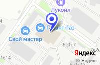 Схема проезда до компании ПТФ БЕТОНСТРОЙСНАБ в Москве