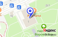 Схема проезда до компании КИНОТЕАТР ВАРШАВА в Москве