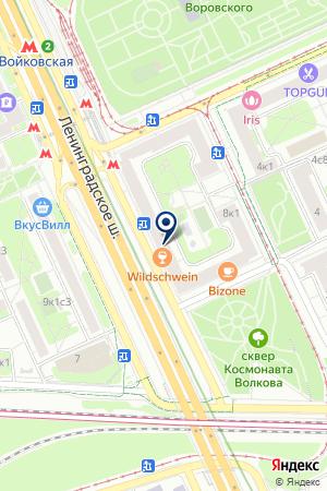 МАГАЗИН-АТЕЛЬЕ МЕХОВЫХ ИЗДЕЛИЙ МАРЛЕНИ на карте Москвы