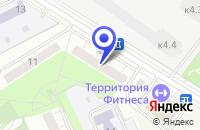 Схема проезда до компании ДЕТСКИЙ СПОРТИВНЫЙ КЛУБ ОЛИМПИЯ в Москве