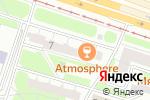 Схема проезда до компании Atmosphere в Москве