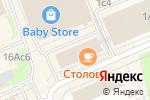 Схема проезда до компании Promtex Orient в Москве