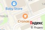 Схема проезда до компании Hookah Smile в Москве