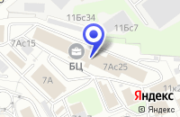 Схема проезда до компании ТФ ИНФАРМА ПРО в Москве