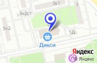 Схема проезда до компании КБ ОБЪЕДИНЕННЫЙ КРЕДИТНЫЙ АЛЬЯНС в Москве