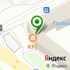 Местоположение компании Оптово-розничная компания по продаже гироскутеров