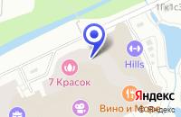 Схема проезда до компании ДИЗАЙН-СТУДИЯ АРТ-ИДИЛЛИЯ в Москве