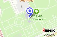 Схема проезда до компании ДЕТСКИЙ СПОРТИВНЫЙ КЛУБ NORD COMP в Москве