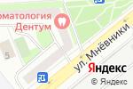 Схема проезда до компании Ножи Мира в Москве