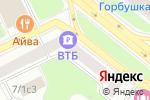 Схема проезда до компании Эффект Информ в Москве