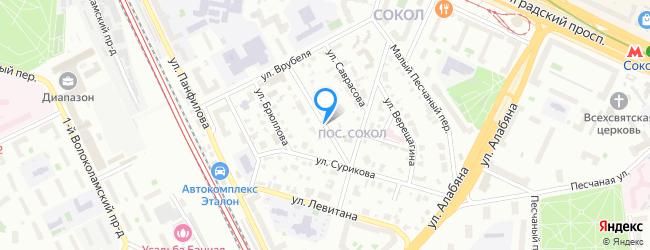 улица Поленова