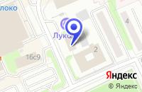 Схема проезда до компании BERKSHIRE ADVISORY GROUP в Москве