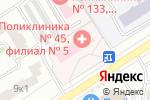Схема проезда до компании Поликлиника в Москве