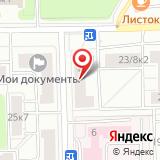 ООО РГС-Медицина