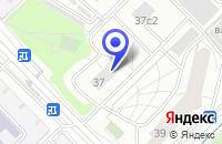 Схема проезда до компании МОТОЦЕНТР АСТА в Москве