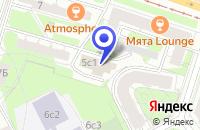 Схема проезда до компании НПЦ ЭРЕКТОН в Москве