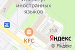 Схема проезда до компании Чэн Чэн в Москве