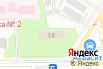 Схема проезда до компании Политехнический колледж №42 в Москве