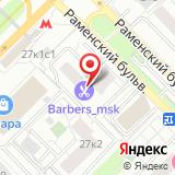 Представительство автономной Республики Крым в Москве