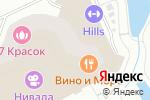Схема проезда до компании Radea Linia в Москве