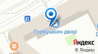 Компания Darkus на карте