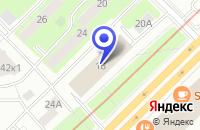 Схема проезда до компании ЦТО ПОСТ СЕРВИС в Москве