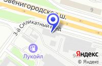 Схема проезда до компании ПРОМТЕКО-СЕРВИС в Москве