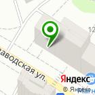 Местоположение компании Moroz VAPE