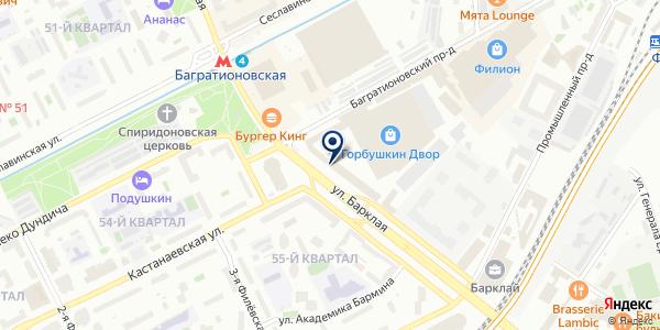 Ceramic Grills на карте Москве