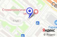 Схема проезда до компании ПТФ АЛЕКС-КЛИМАТ в Москве